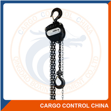 8126 Building Lifting Tools Manual Small Hand 5 ton Chain Hoist