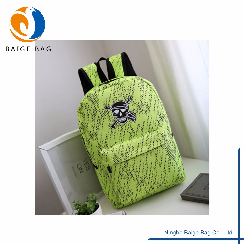 Green Backpack With Lovely Small Icon Photo