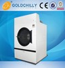 Commercial equipments dryer machine price for laundry room