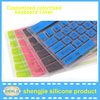 Wholesale cheap price soft silicone keyboard cover washable keyboard covers