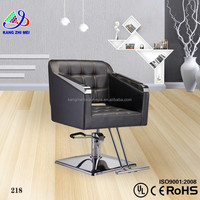 luxury barber chair hydraulic barber chair oil 218