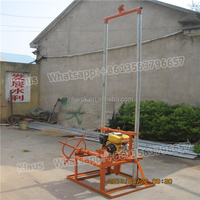 Super Surprise!! Truck Mounted Small Water Well Drilling Machine With Low Price