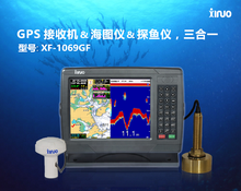 XINUO XF-1069GF 10.4 inch GPS receiver&chart plotter&echo sounder fish finder three in one