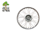 YARUN JH70 Motorcycle Wheel Rim