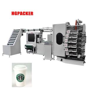 Four Color plastic cup Printing Counting Packing Machine