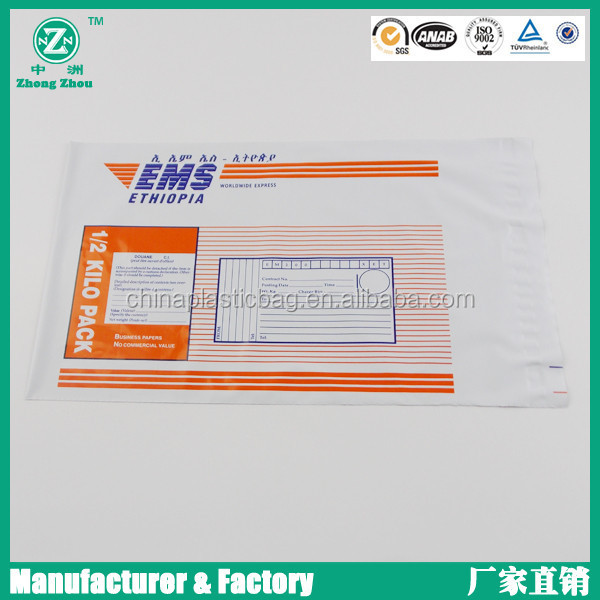 customized own logo courier polybag/postal bag/high quality custom printed poly mailers