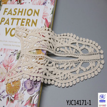 cotton lace collar neck patterns designs for dresses