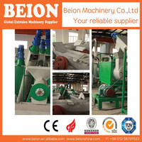 HIGH TECHNOLOGY HOT SALE LOW COST OF PLASTIC RECYCLING MACHINE