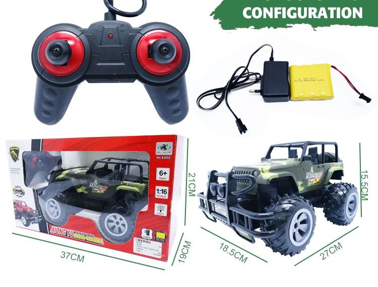 1:12 Four Channel Remote Control Children Toys Car