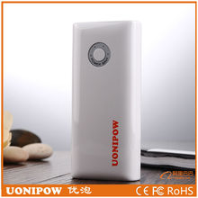 High quality 5200mAh power source for mobile/tablet emergency power bank battery backup