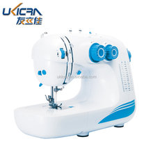 button hole function 42 stitches multifuntion automatic sewing machine UFR-707