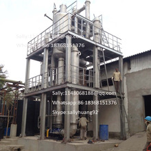 Ammonium Sulfate salt energy saving double effect OSLO vacuum evaporation system