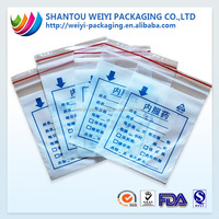 Drug and medicine packaging pe bag/ zipper medicine plastic bag