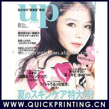 New Monthly Magazine Printing