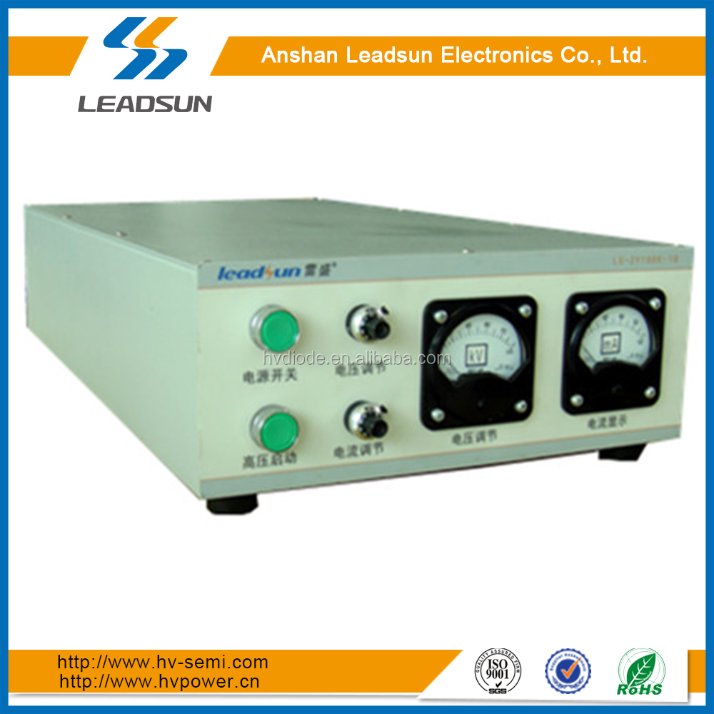 LS60KV-250mA Best quality new design variable voltage power supplies