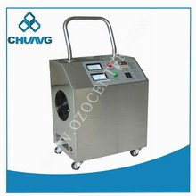2G,3G,5G and 6G remove bad smell room ozone sterilizer vegetable store equipment