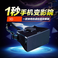 New 2016 VR 3d glasses virtual reality headset Google cardboard boxes for i-phone 6/5/5s