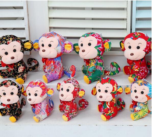 Nouvel an chinois 2016 d corations murales en peluche for Decoration nouvel an chinois