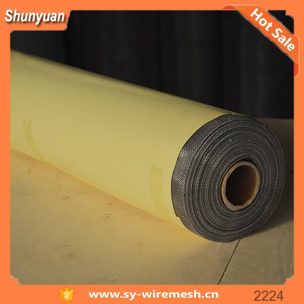 SHUNYUAN aluminum insect screen/nylon window screen/mosquito screen(direct factory)