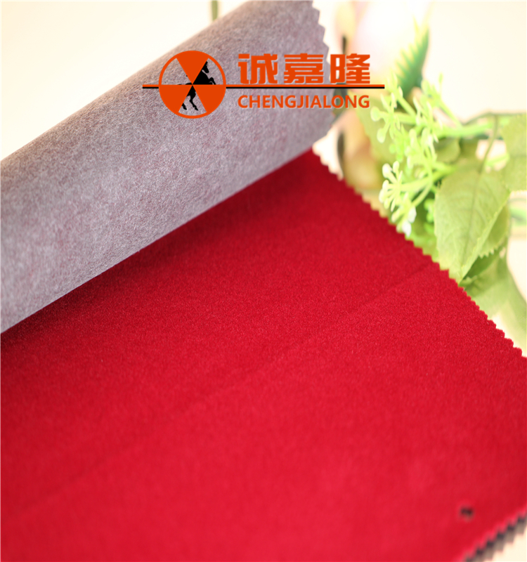 Dongguan Supplier textile flocking For Jewellery Box Lining cloth