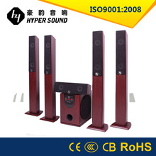 5d home theater system with 5.1ch surround decoder(IA-6120HT-1)