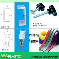 plastic bottles screen printing machine parts