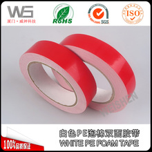 Heat Resistant High Quality High Density Insulation Pe Foam Tape for window and door