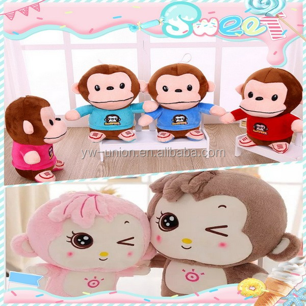Cheap lion plush toy wholesale