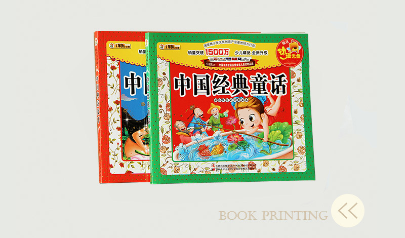 Top Quality China Softcover Book Printing On Demand Books