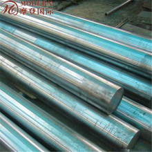 sus304 309 stainless steel round bar/bars rods