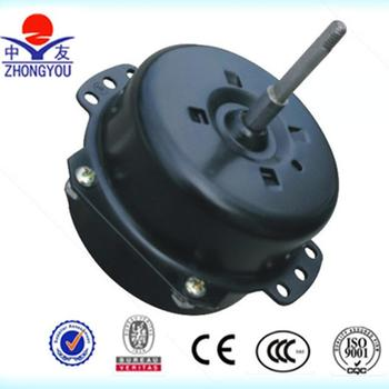 "8''10''12 ""exhaust fan motor ventilator fan motor"