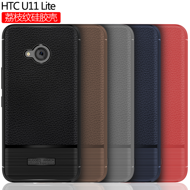 For HTC X2 case For HTC U11 Life cover For HTC U11 Plus leather pattern brush texture TPC back case cover