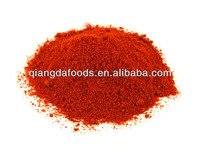 herbs and spices made in china Certified HACCP/FDA/KOSHER/HALAL Red Pepper Spices paprika chili