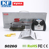 Syma S026G mini cargo transport helicopter radio control toy for sale