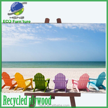 wholesale recycled plastic folding beach chair with cheaper price