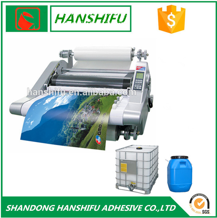 High Quality Water Based Cold Type Film Laminating Glue