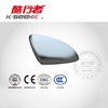 Silver Mirror Cover Case for VW Golf 7 GTI TSI