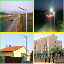 Shenzhen All In One Solar Led Street Light 80W Sun Panel