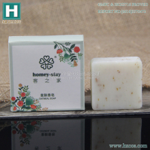 hot sale high quality private label oem oatmeal bar soap