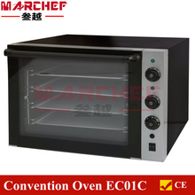 EC01C Commercial Electric Turbo Convection Bench Top Electric Baking Oven New