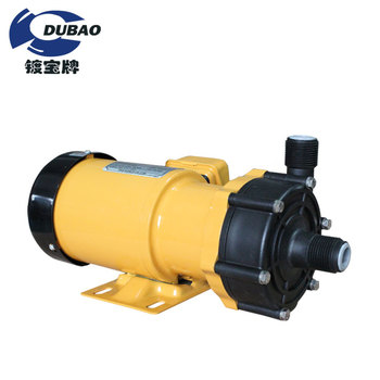 Factory supply low pressure centrifugal magnetic water pump for car wash