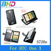 Wholesale Popular case for for HTC X mobile cover for cell phone