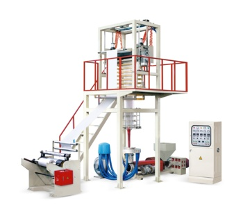 SJ Series 45 screw single layer film blowing machine,high production film blowing machine,blown film extrusion machine
