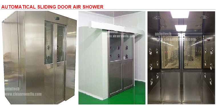 air-shower.jpg