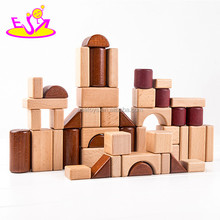 2017 New design best construction natural wooden building toys for children W13A132