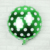 Cheap foil balloon made in china various color mylar balloon