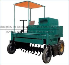 Hot selling compost turner with low price