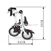 2017 new model high quality cool cheap electric bicycle for people to ride