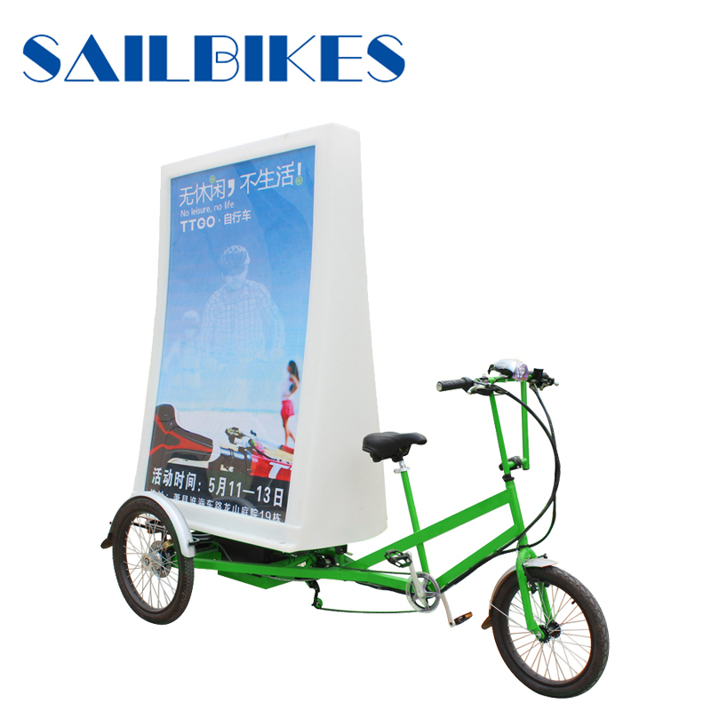 Outdoor Mobile Advertising Tricycle For Sale/Rent
