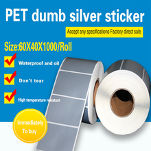 High quality zebra printers labels,blank PET label in a roll for barcode